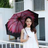 三折傘小黑傘女防紫外線防曬遮陽太陽傘晴雨傘摺疊廣告傘 智聯