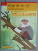 【書寶二手書T2/動植物_QEM】The…WILDLIFE OF CAMBODIA