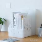 辦公桌書本收納盒透明磨砂桌面學生書本整理盒書立置物架文件架 交換禮物