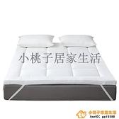 公寓酒店床墊軟墊加厚單人雙人學生宿舍床褥墊被雙人家用墊褥子品牌【小桃子】