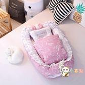 防生床中床新生兒0-2歲嬰兒分隔哄睡覺神器便攜式可折疊床墊