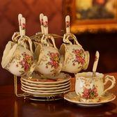 618好康鉅惠歐式咖啡杯套裝英式茶杯茶具杯碟陶瓷紅茶杯