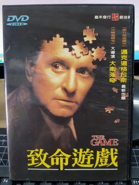 挖寶二手片-P04-002-正版DVD-電影【致命遊戲】火線追緝令導演 麥克道格拉斯(直購價)