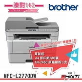 【升級三年保固】Brother MFC-L2770DW 無線黑白雷射複合機+送A4影印紙500張+送TN-2460原廠*1+再送BT-P300BT*1