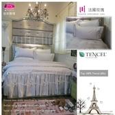 法式高級天絲床罩組(5*6.2尺)『法國玫瑰』質感灰*╮☆六件式/浪漫臻愛系列