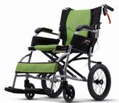 輪椅 康揚 旅弧 超輕量KM2501輪椅(車重僅8.8kg)
