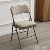 加厚布面椅子凳子摺疊椅 會議椅子電腦椅座椅 培訓椅摺疊凳靠背椅 ATF 聖誕鉅惠