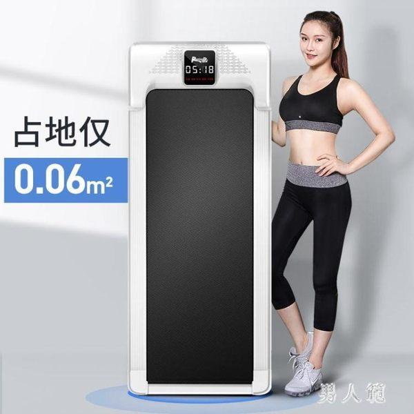 220V平板跑步機家用款超靜音小型折疊式簡易運動器材健身房走步機 yu4209『男人範』