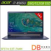 加碼贈★ACER swift5 SF514-53T-744H i7-8565U 14吋 16G/512G FHD 觸控筆電(六期零利率)-送Office365個人版