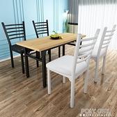 餐桌椅子現代簡約家用凳子靠背鐵藝餐廳簡易塑料飯店吃飯單獨座椅 ATF 秋季新品