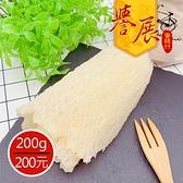 【譽展蜜餞】原味魷魚排片 200g/200元