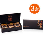 【九品元】頂級白芝麻糕9入(3盒)