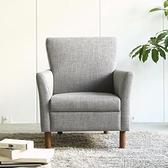 日式北歐單人沙發椅創意小戶型懶人布藝沙發書房單人雙人酒店沙發