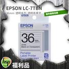 福利品 EPSON LC-7TBN 36mm 透明系列 原廠標籤帶