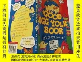 二手書博民逛書店The罕見Good Egg Yolk Book:好 黃書Y200392