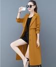 風衣 休閒時尚風衣2020新款中長款流行氣質女神范過膝薄款大衣外套秋季 艾維朵