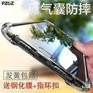 小米8手機殼青春版6x保護套mix2s/...
