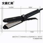 電夾板直髮器不傷髮玉米須夾板燙熨板直板夾頭髮拉直板浪