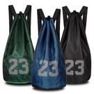 籃球袋 籃球包男籃球袋訓練包多功能雙肩背包收納包網兜足球兒童運動袋子