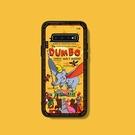 SamSung Note 10 Plus手機套 S8/S9/N8/N9三星保護套 S10/S10e/S10 Plus保護殼 三星卡通小飛象手機殼