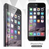 第4代進化版 0.28mm【9H 奈米鋼化玻璃膜、保護貼】iPhone 6、iPhone 6 Plus【盒裝公司貨】