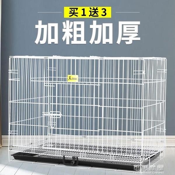 寵物室內折疊狗狗籠子泰迪小型中型大型犬用品貓籠小狗帶廁所圍欄 叮噹百貨