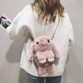 毛毛包毛絨小包包女秋冬素色毛毛包小清新可愛裝死兔側背斜背包 【時尚新品】