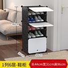 限定款鞋架 組裝家用經濟型多功能省空間塑料鞋櫃簡約現代門簡易防塵廳櫃jj