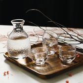 錘目紋水具日式和風玻璃清酒酒具套裝分酒器紅酒白酒酒壺酒杯 挪威森林