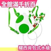 【耀西】日本原裝 DOSHISHA 瑪利歐 背包式水槍 玩具 附水箱 水鐵砲 噴水槍 夏天【小福部屋】