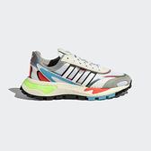 Adidas Retropy P9 [H03084] 男 休閒鞋 運動 復古 經典 避震 繽紛 穿搭 愛迪達 米 彩