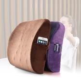 記憶棉腰枕抱枕辦公室腰靠汽車座椅腰墊護腰靠墊孕婦靠枕椅子靠背