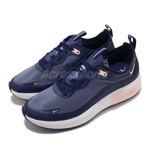 Nike 復古慢跑鞋 Wmns Air Max DIA SE 藍 粉紅 全新系列 運動鞋 女鞋【PUMP306】 AR7410-400