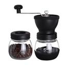 磨豆機 手搖咖啡磨豆機咖啡豆研磨機小型家用手沖磨粉器手動咖啡粉碎機【快速出貨八折下殺】