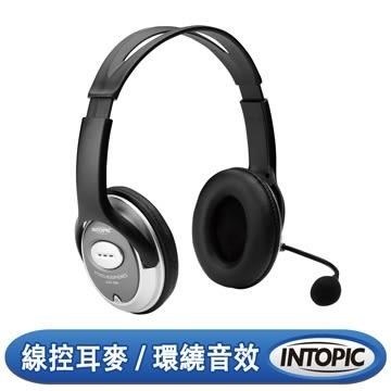 【INTOPIC】頭戴式耳機麥克風 JAZZ-358