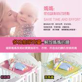 嬰兒尿布台現貨【免運】