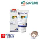 【貼心禮物首選】瑞士 PERNATON ...