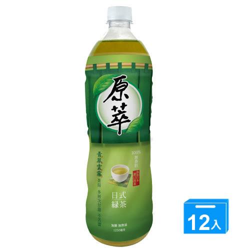 原萃日式綠茶1250ml*12【愛買】