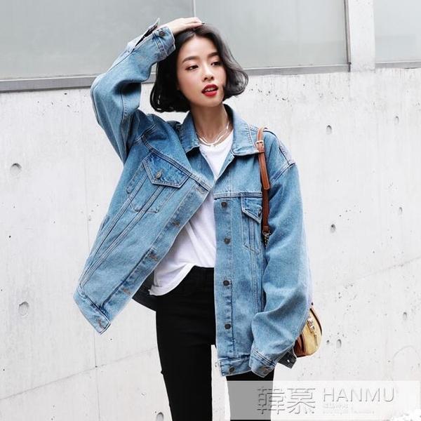 牛仔外套女春秋季2020新款韓版學生bf寬鬆上衣百搭薄款原宿夾克潮  萬聖節狂歡