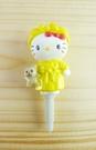 【震撼精品百貨】Hello Kitty 凱蒂貓~KITTY耳機防塵塞-浴衣