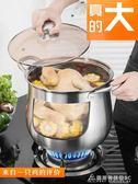 湯鍋 煮鍋家用燃氣電磁爐上用的不銹鋼湯鍋大容量燒水鍋深鍋特大號大鍋 酷斯特數位3c igo