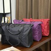 旅行袋 短途旅行包男行李袋女手提折疊輕便潮大容量學生簡約韓版出差可愛【韓國時尚週】