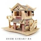立體拼圖木質拼裝房子3D木制仿真建筑模型手工木頭屋diy益智玩具 9號潮人館