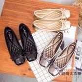 蝴蝶結芭蕾舞平底單鞋方頭淺口韓版大碼豆豆蛋卷鞋女【時尚大衣櫥】