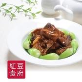 紅豆食府SH.無錫排骨(500g/盒)﹍愛食網