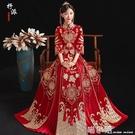 秀禾服2021年新款夏季新娘女中式禮服婚紗龍鳳褂敬酒服秀和服2020 喵小姐