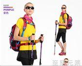 戶外登山杖防滑拐棍摺疊伸縮手杖徒步爬山裝備老人    igo   至簡元素