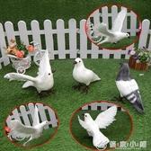 假鴿子模型仿真鴿子擺件婚慶和平鴿道具羽毛白鴿裝飾擺設仿真鴿子最低價 優家小鋪