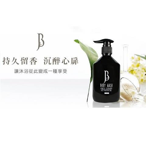 JBLIN沐浴乳 500ml ◆86小舖 ◆
