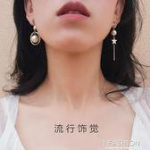 流行飾覺 不對稱幾何造型星星珍珠夸張耳環日韓時尚個性耳飾女-Ifashion